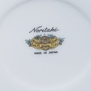 Noritake Footed Cup & Saucer 2 1/4″ Coffee Tea – Mystery #14 – White Rose Leafy